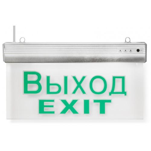 Указатель эвакуационный двухсторонний светодиодный, 90 мин